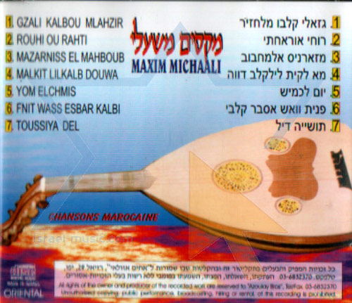 Chansons Marocaine - Part 3 by Maxim Michaali