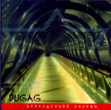 Underground Scream by Dugag