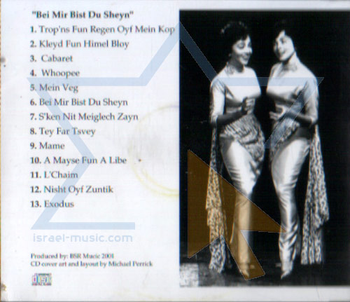 Bei Mir Bist Du Sheyn by The Barry Sisters