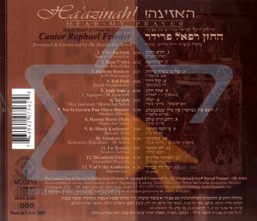 Ha'azinah! by Cantor Raphael Frieder