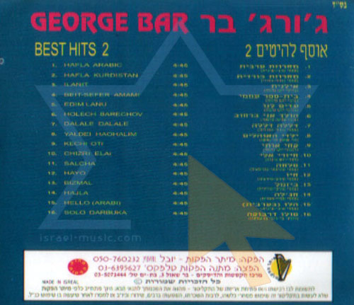 Best Hits 2 by George Bar