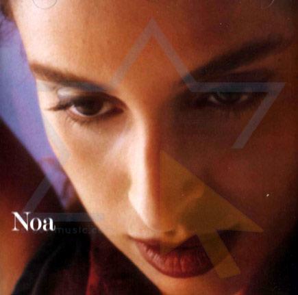 Noa के द्वारा Achinoam Nini (Noa)