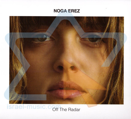 Off the Radar by Noga Erez