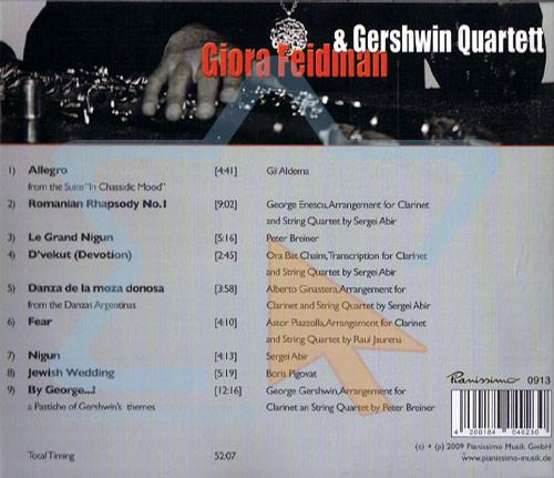 Klezmer & Strings by Giora Feidman & The Gershwin Quartett