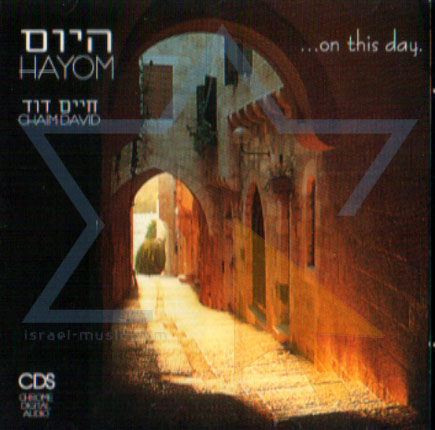 On This Day... Di Chaim Dovid