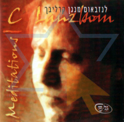 Meditations by C. Lanzbom
