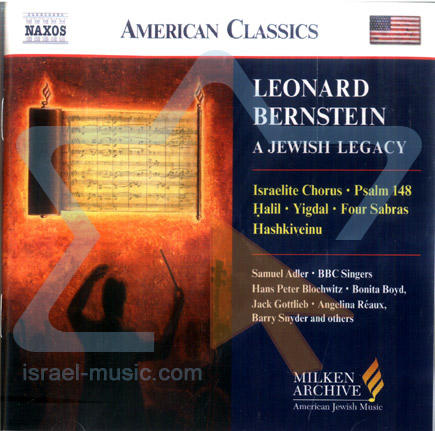 A Jewish Legacy by Various
