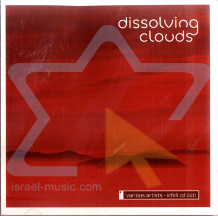 Dissolving Clouds by Various