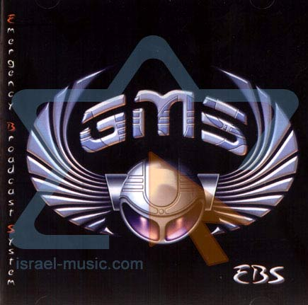 Emergency Broadcast System by GMS