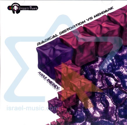 Purple Energy by Radical Distortion Vs. Mendark