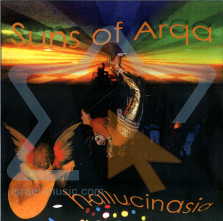 Hallucinasia by Suns of Arqa