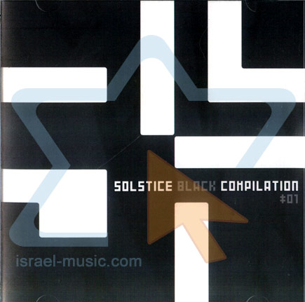 Solstice Black Compilation Vol. 1 by Various