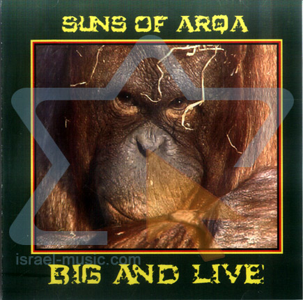 Big and Live - Suns of Arqa