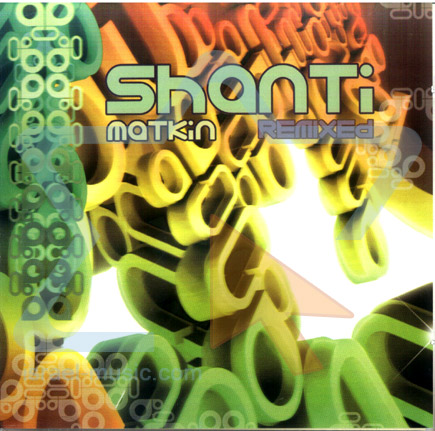 Remixed by Shanti Matkin