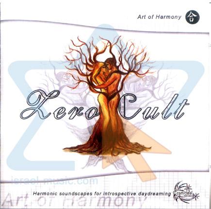 Art of Harmony by Zero Cult