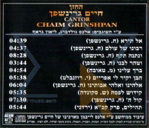 Prayers by Cantor Chaim Grinshpan