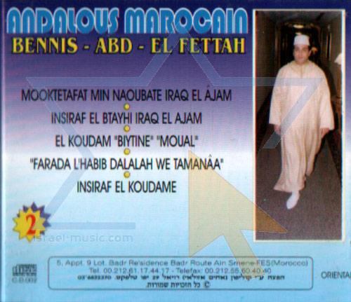 Andalous Marocaine - Part 2 by Bennis-Abd-El Fettah