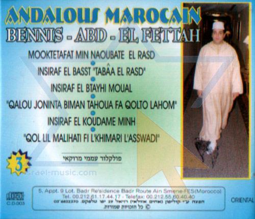 Andalous Marocaine - Part 3 by Bennis-Abd-El Fettah