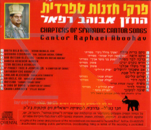 Chapters of Sfaradic Cantor Songs by Cantor Raphael Aboohav