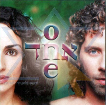 One by Yitzhak & Sigalit Sadehu