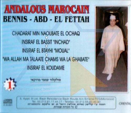Andalous Marocain Vol.1 by Bennis-Abd-El Fettah