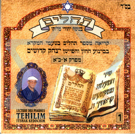 Tehilim - Part 1 by Cantor Yitzhak Kedoshim