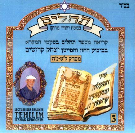 Tehilim - Part 3 by Cantor Yitzhak Kedoshim