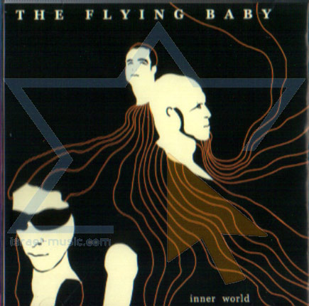 Inner World by The Flying Baby