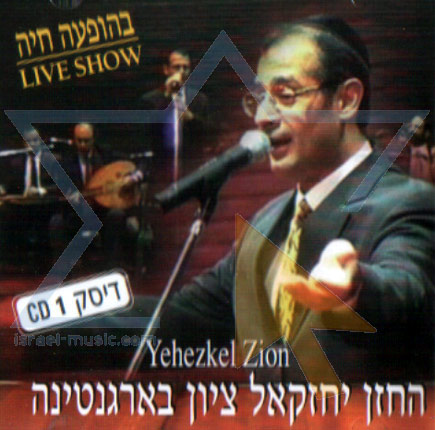 Live Show in Argentina by Cantor Yehezkel Zion