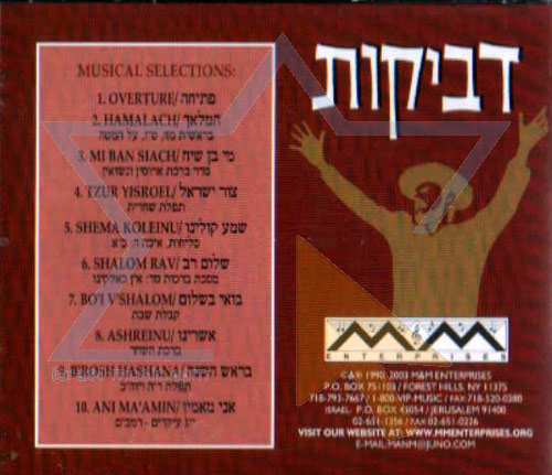 D'veykus Vol. 4 Par Label Sharfman