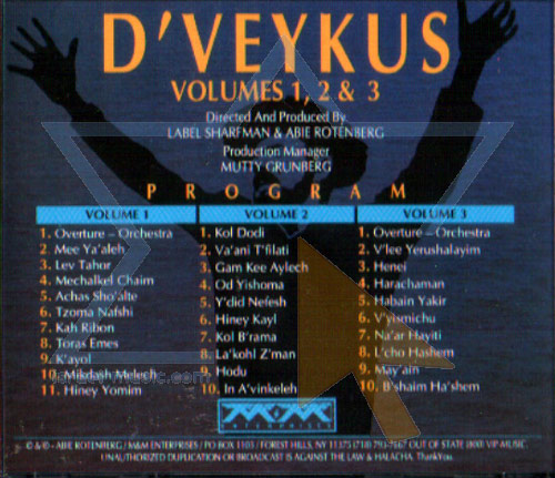 D'veykus Vol. 1-3 by Label Sharfman
