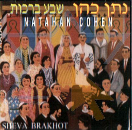 Sheva Brakhot by Nathan Cohen