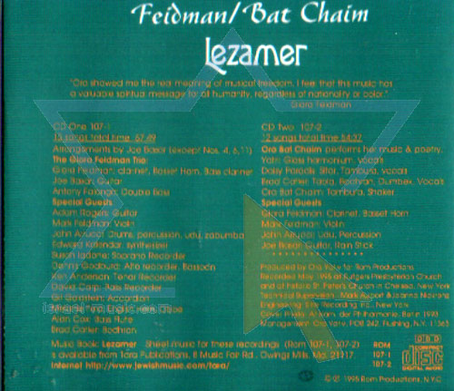 Feidman and Bat Chaim - Lezamer Par Giora Feidman