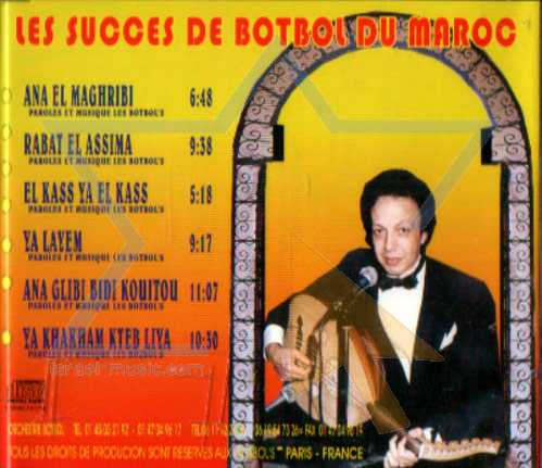 Les Tubes 2004 - Part 4 by The Butbul Brothers from Morocco