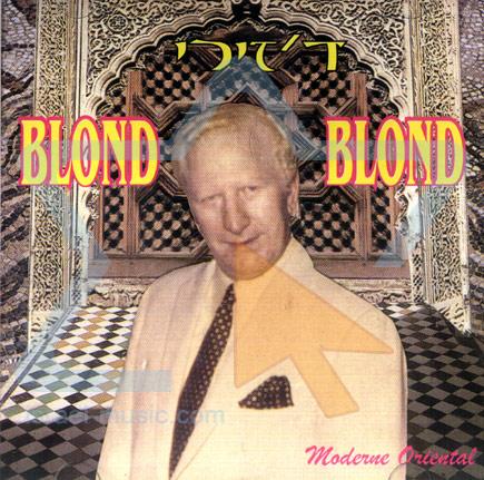 Djiri by Blond Blond