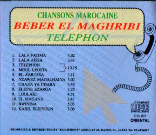 Telephon by Beber Elmaghribi
