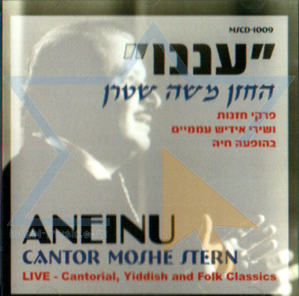 Aneinu Por Cantor Moshe Stern
