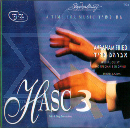 Hasc 3 - A Time for Music by Avraham Fried