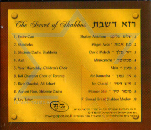 The Secret of Shabbos by Various