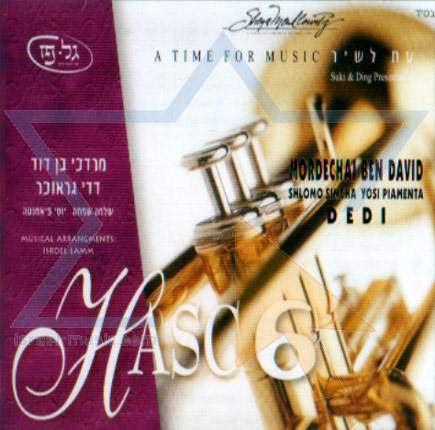 Hasc 6 - A Time for Music by Various