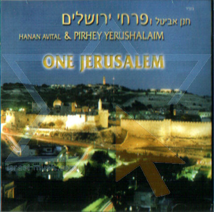 One Jerusalem Di Jerusalem Flowers