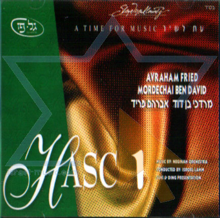 Hasc 1 - A Time for Music by Mordechai Ben David