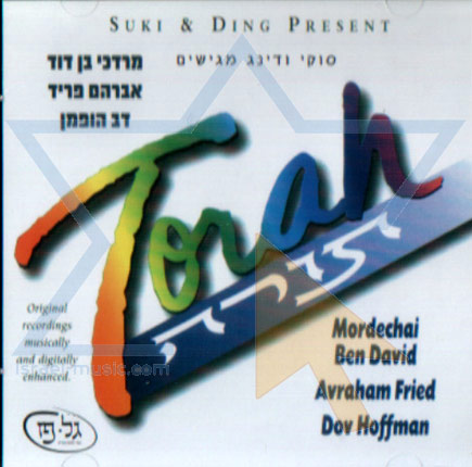 Torah by Mordechai Ben David