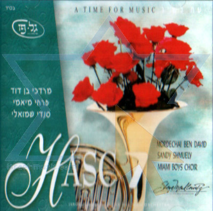 Hasc 7 - A Time for Music by Various