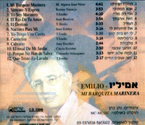 Mi Barquita Marinera by Emilio