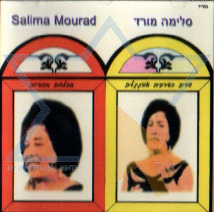 Original Iraqian Songs Par Salima Mourad