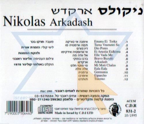 Arkadash by Nikolas