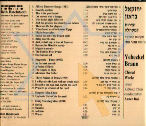 Yehezkel Braun - Choral Works by Israel Kibbutz Choir