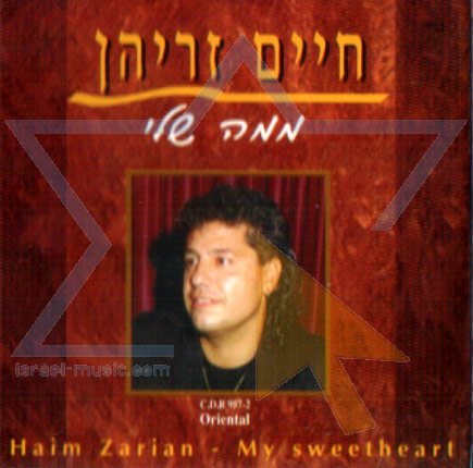 My Sweetheart by Haim Zrihan