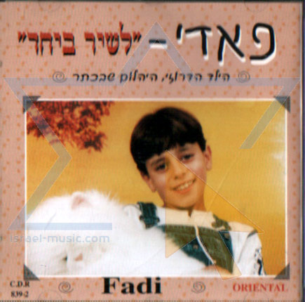 Sing Along by Fadi